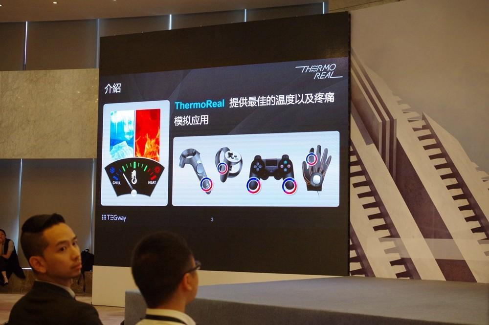 是HTC Vive X 上海 Demo Day 參展團隊介紹:從感受到溫度到抓取五官表情的互動型態與技術篇這篇文章的首圖