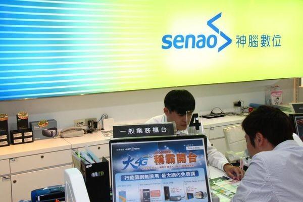 是【電信優惠】中華電信六月份大4G隱藏版優惠解密這篇文章的首圖