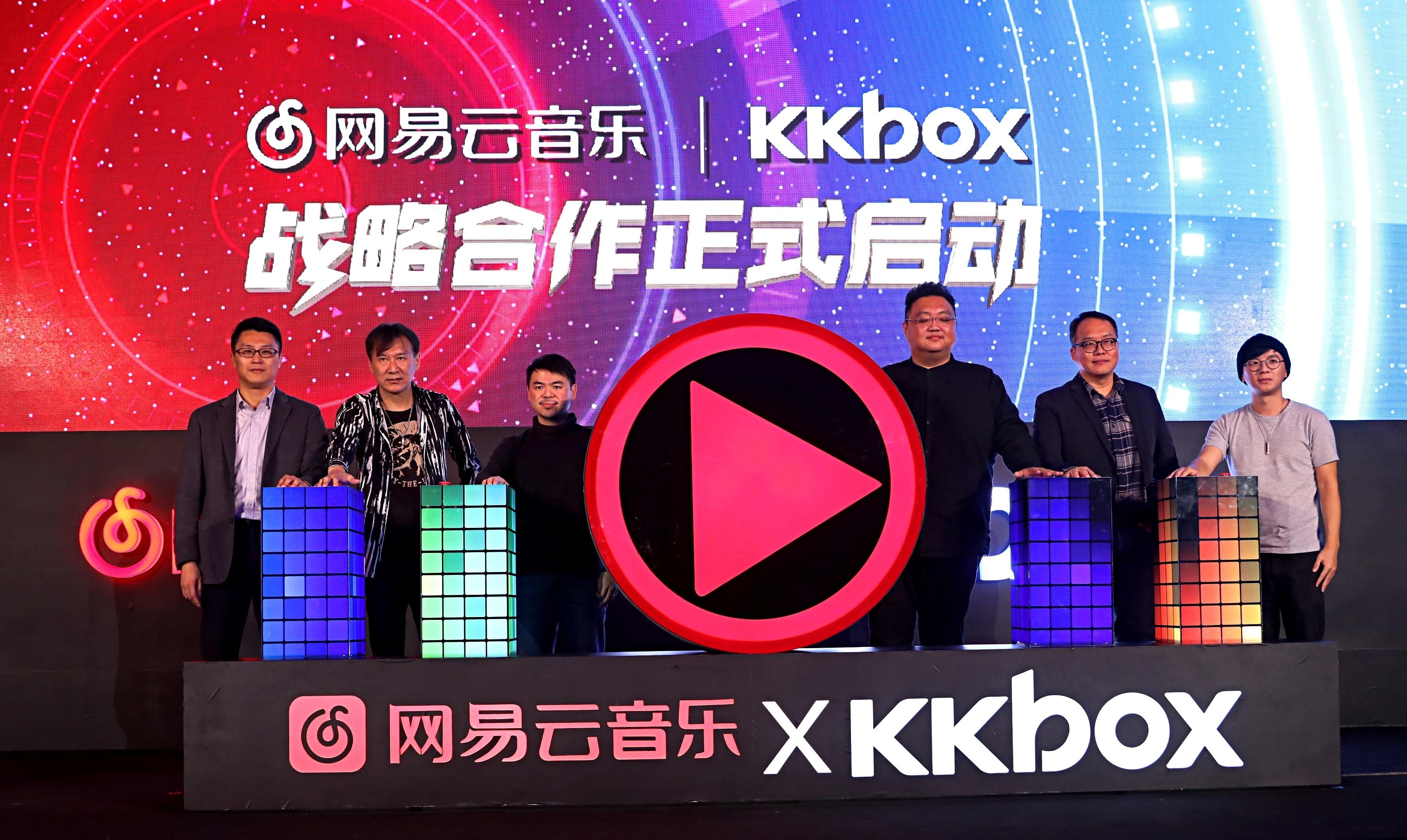 是KKBOX 攜手網易雲音樂,共創全球最大華語音樂宣傳平台這篇文章的首圖