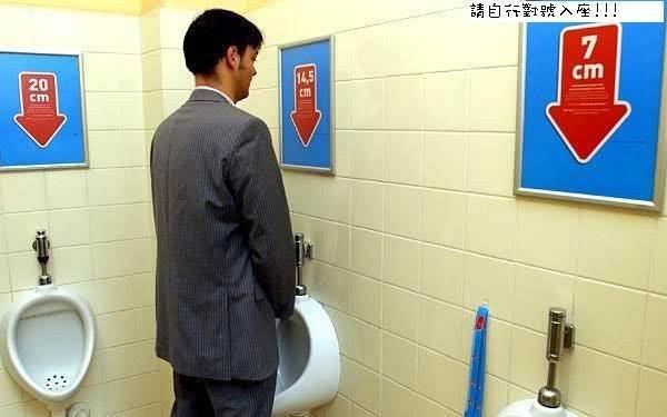 是不夠長的,請到隔壁女廁這篇文章的首圖