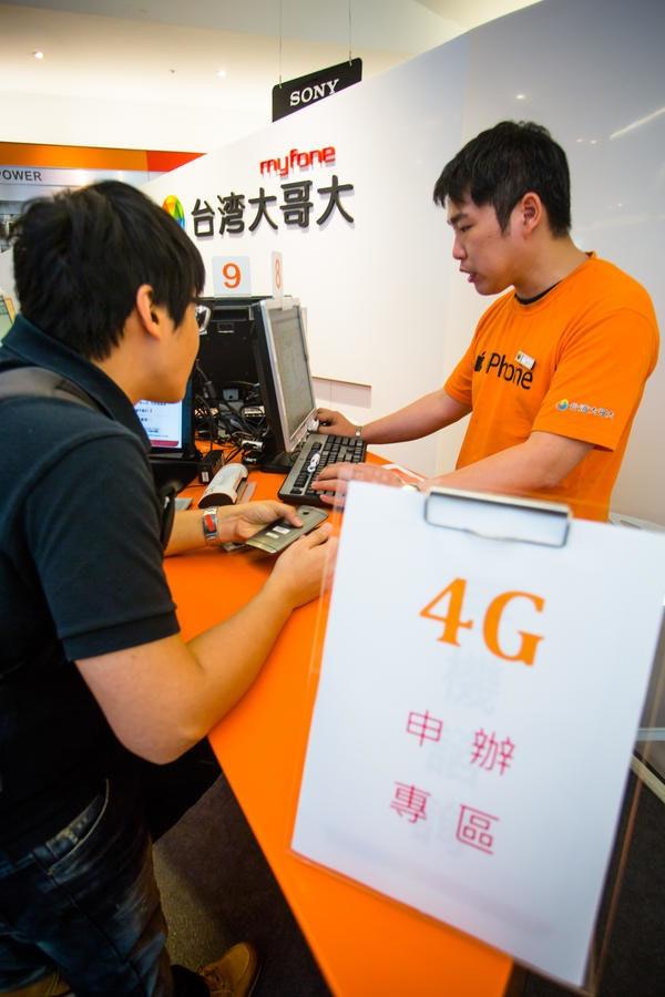 是遲到的臺灣大哥大 4G LTE 方案!(是小編發文遲到...)這篇文章的首圖