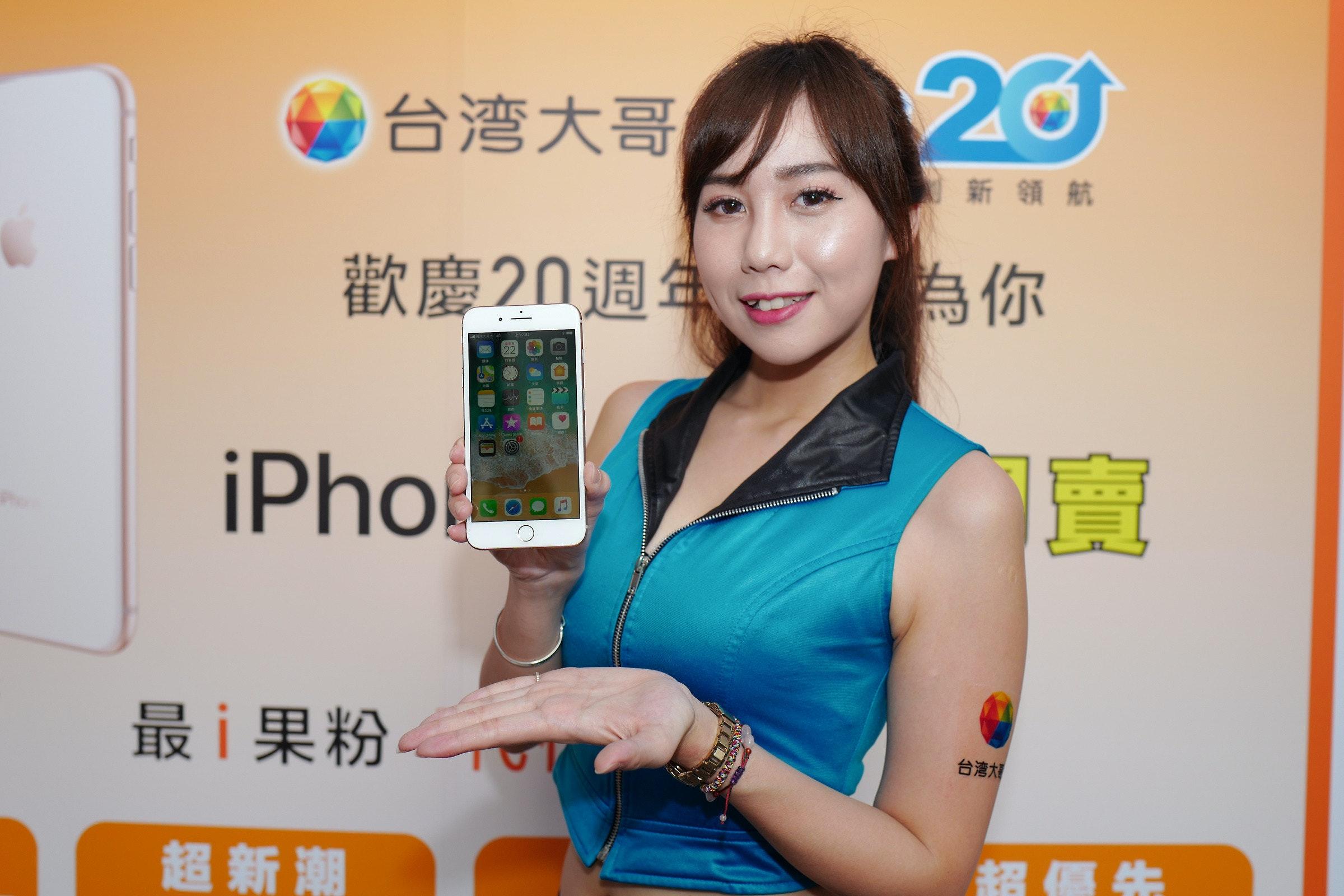 是台灣大哥大 iPhone 8 開賣!與小編一同直擊「代代迎新」專案與各項申辦優惠這篇文章的首圖