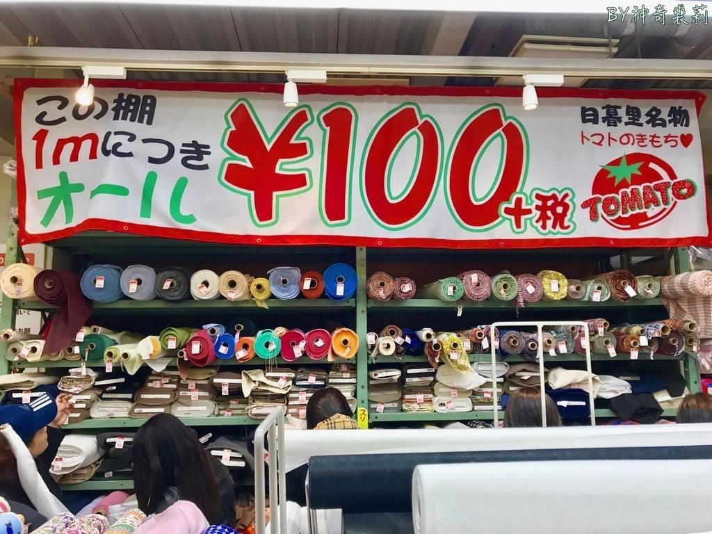 是[面白日本] 東京最有名的纖維街 認識日暮里名物「TOMOTO 百圓布甩賣區」這篇文章的首圖
