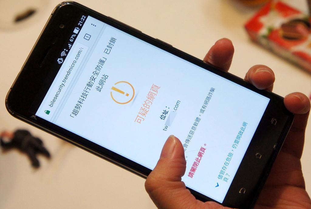 是懶科技:擔心被手機病毒勒索?你不可不知幾招防範秘技!這篇文章的首圖