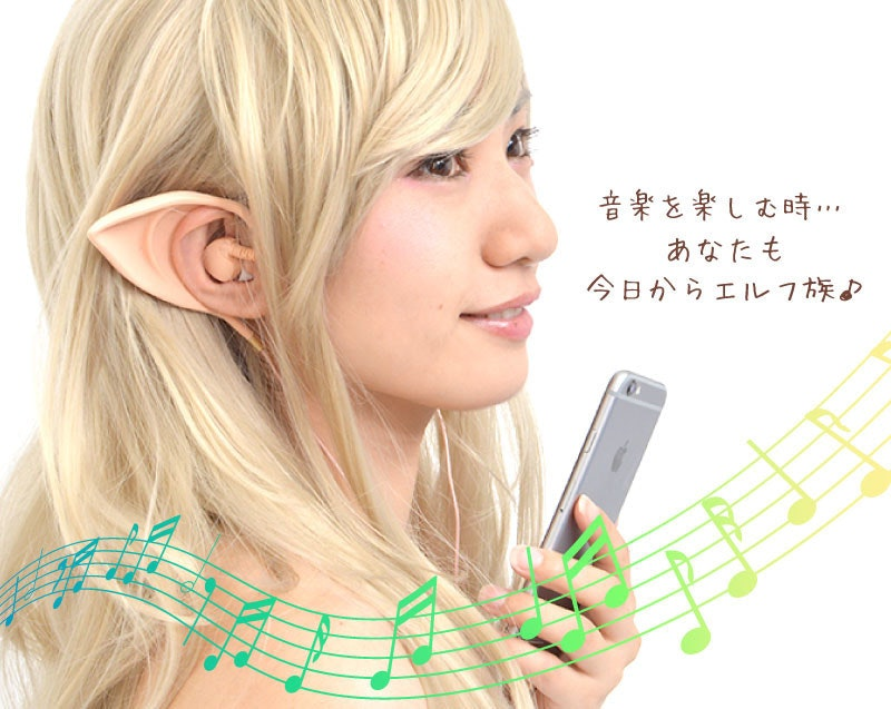 是戴著聽音樂就變成精靈的耳麥這篇文章的首圖