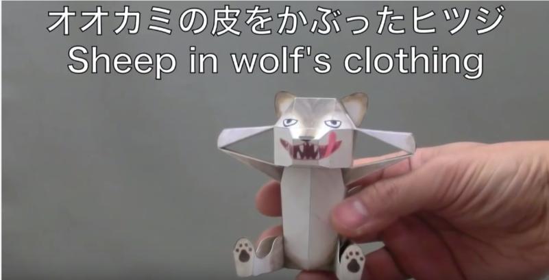 是有趣的紙彈簧玩具這篇文章的首圖