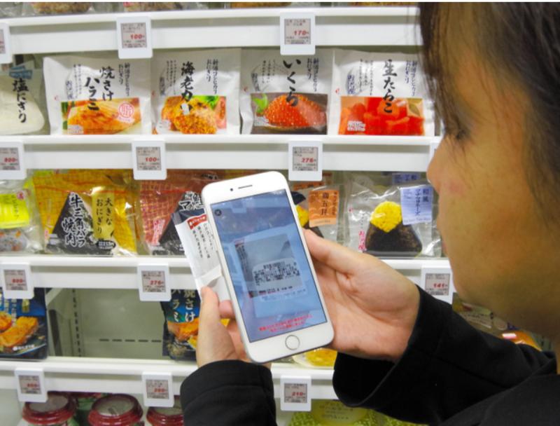 是日本 LAWSON 無人便利商店明年正式引進這篇文章的首圖