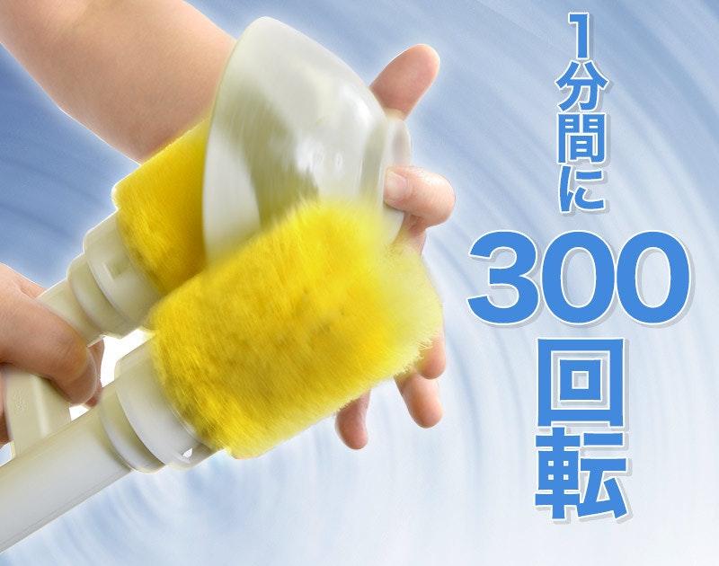 是可以幫你嚕乾淨的手持洗碗機這篇文章的首圖