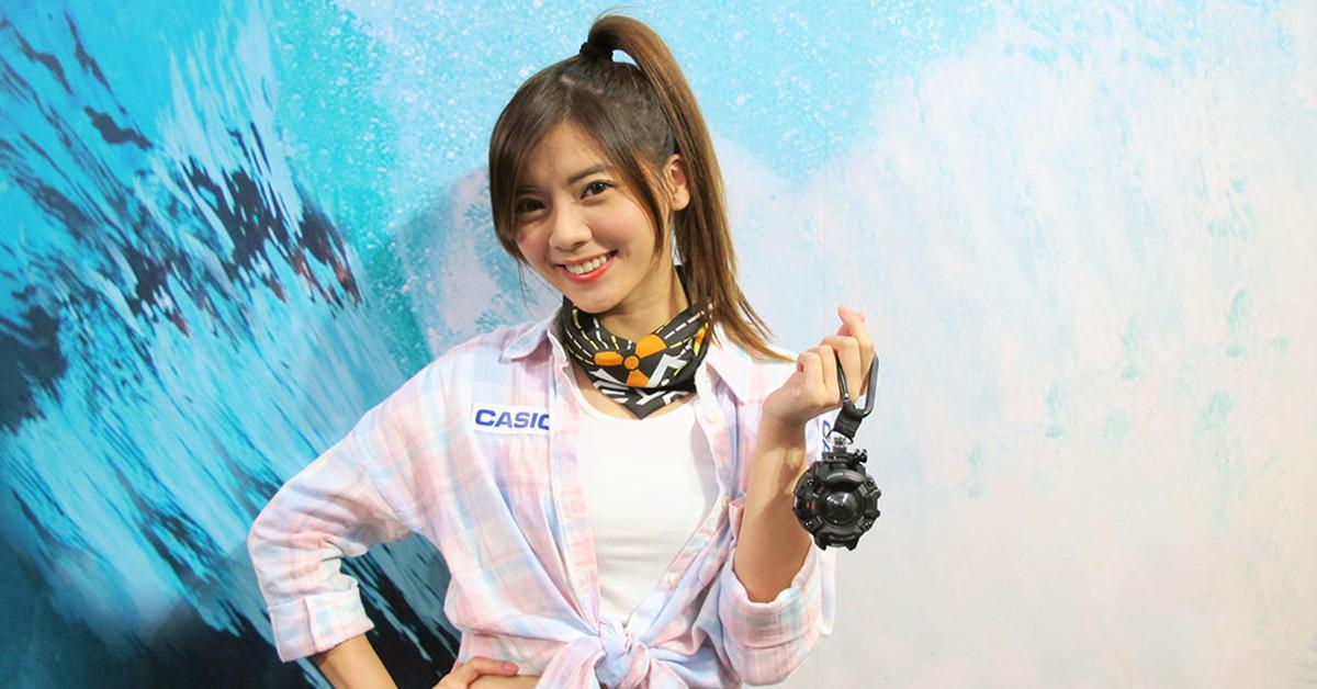 延伸 G-SHOCK 概念 CASIO 運動相機 G′z EYE GZE-1
