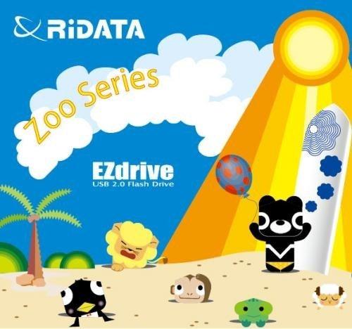 是 RIDATA 動物家族隨身碟,獸性大發新登場~這篇文章的首圖