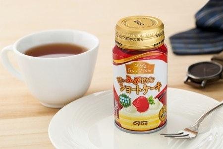 是繼透明奶茶之後,DyDo也推出液體「水果蛋榚」這篇文章的首圖