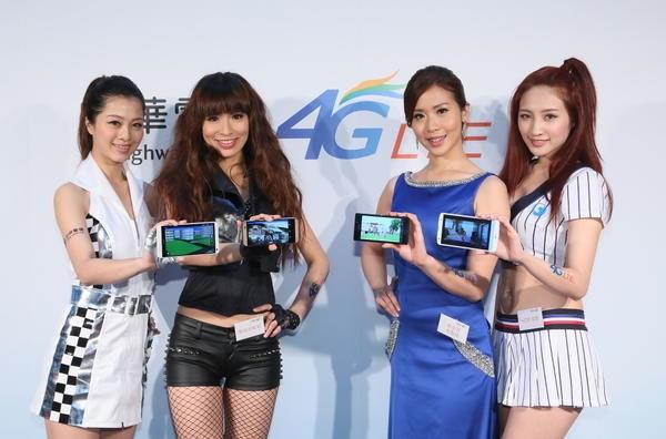 是中華電信 4G LTE 正式開台!全新資費方案我該如何選?(更新)這篇文章的首圖