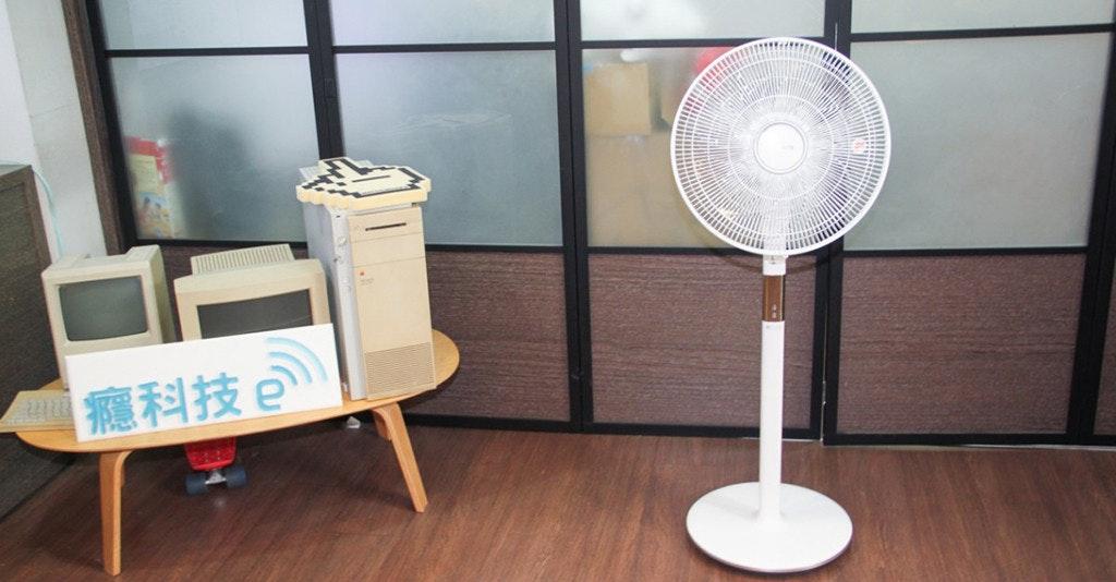 是會聽話的智慧電扇Afan SA35195R:Siri,幫我開電風扇!這篇文章的首圖