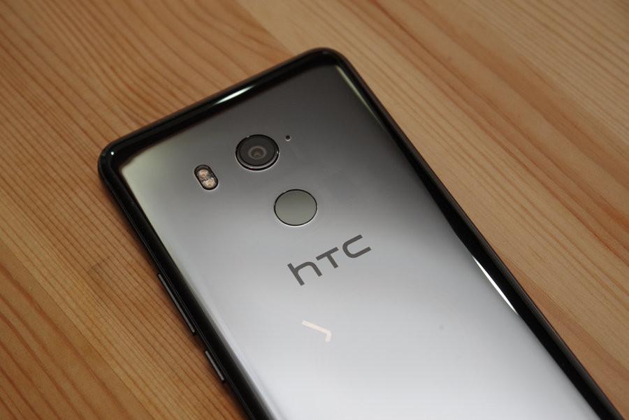 是解放大視界, HTC U11+ 透視黑動手玩這篇文章的第2圖