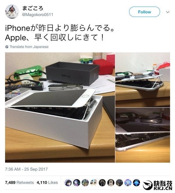 是Apple官方向外媒確認,正調查iPhone 8 Plus「電池腫脹」問題:並非爆炸事件!這篇文章的首圖
