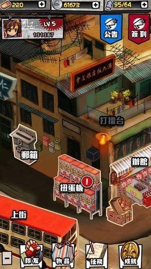 是光輝歲月上架,一款描繪香港能引起共鳴的手機遊戲這篇文章的首圖