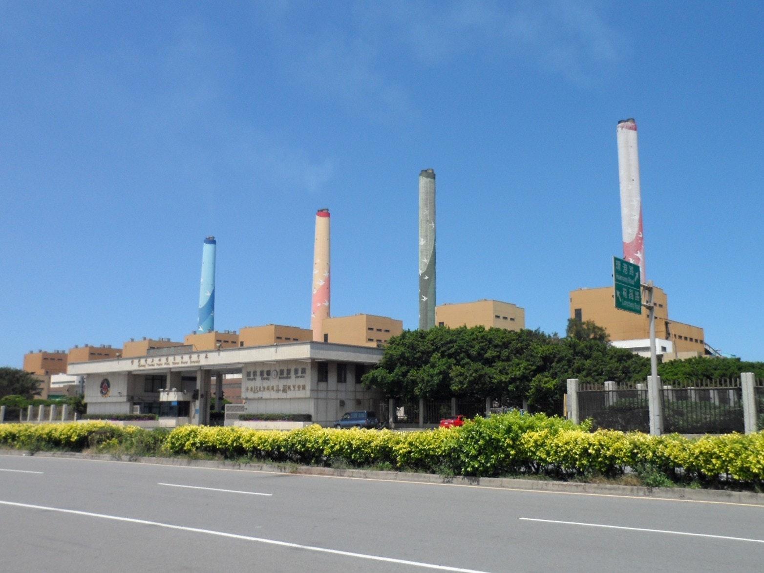 是台中PM2.5紫爆空氣品質極差 市府要求火力發電廠降載這篇文章的首圖