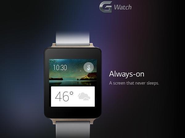 是LG G Watch 新網站揭幕,強調螢幕永不休眠...這篇文章的首圖