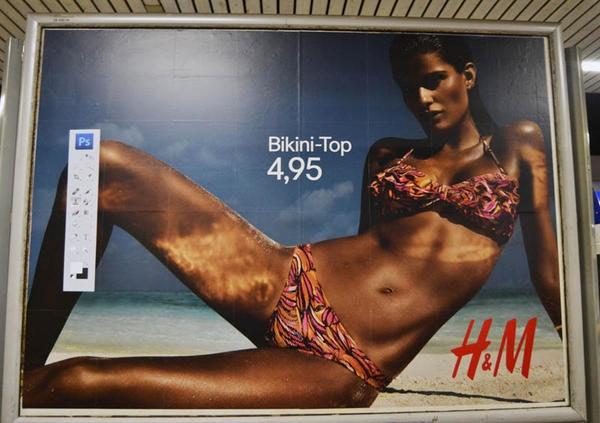 是德國街頭藝術家把 PS 工具列貼在 H&M 廣告上這篇文章的首圖
