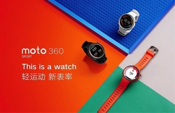 是Moto 360 Sport 升級Android Wear 2.0這篇文章的首圖