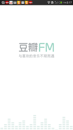 是辦公室聽音樂也能簡單超有質感的:豆瓣FM 音樂 App這篇文章的首圖