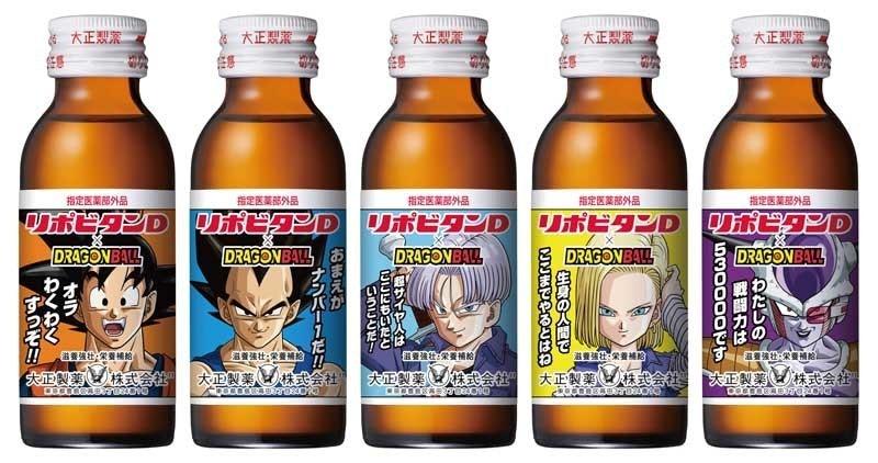 是日本能量飲料七龍珠限定版包裝上市這篇文章的首圖