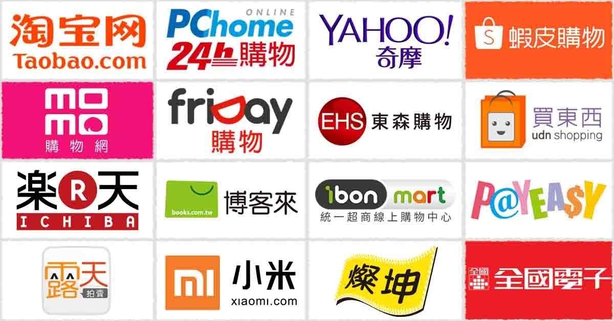 是雙11購物折扣總整理:收集16個平台優惠 從淘寶、蝦皮到PChome這篇文章的首圖