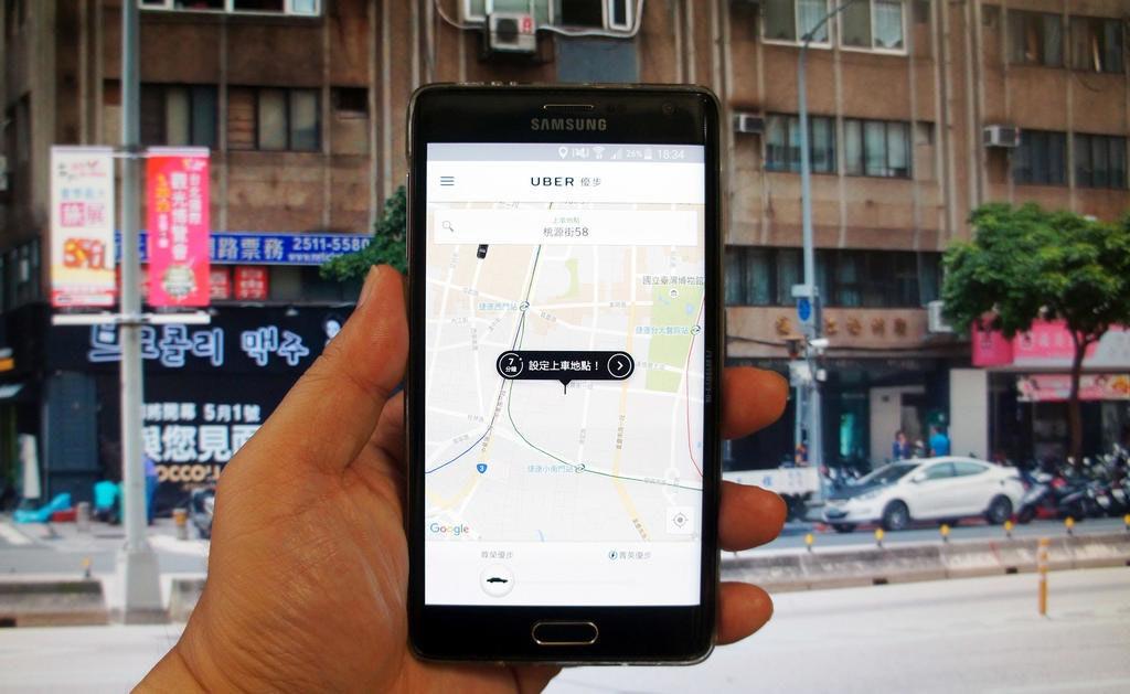 是懶科技:秒懂 Uber 最近爭議風波,看完再決定要不要搭吧!這篇文章的首圖