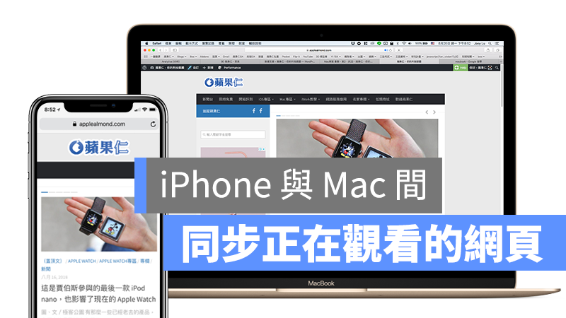 Smartphone, Safari, macOS, , Apple, Web browser, iPhone, , , 3D Touch, Safari, product, technology, software, multimedia, gadget, electronic device, media, communication device, electronics, display advertising