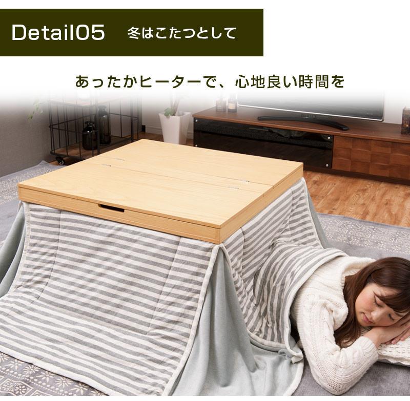 是讓地板上的趴趴熊冬天也不會著涼的暖桌這篇文章的首圖
