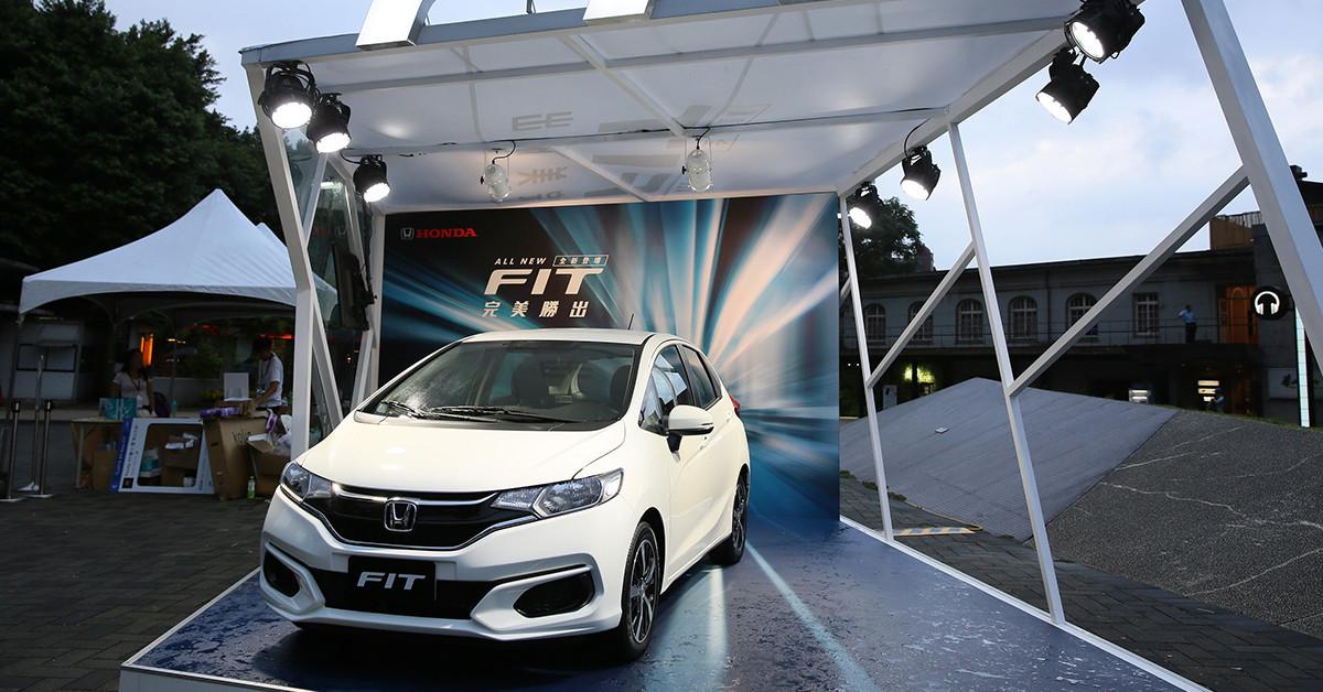 是另類Honda賞車同樂會就在華山文創,更有機會抽中PS4這篇文章的首圖