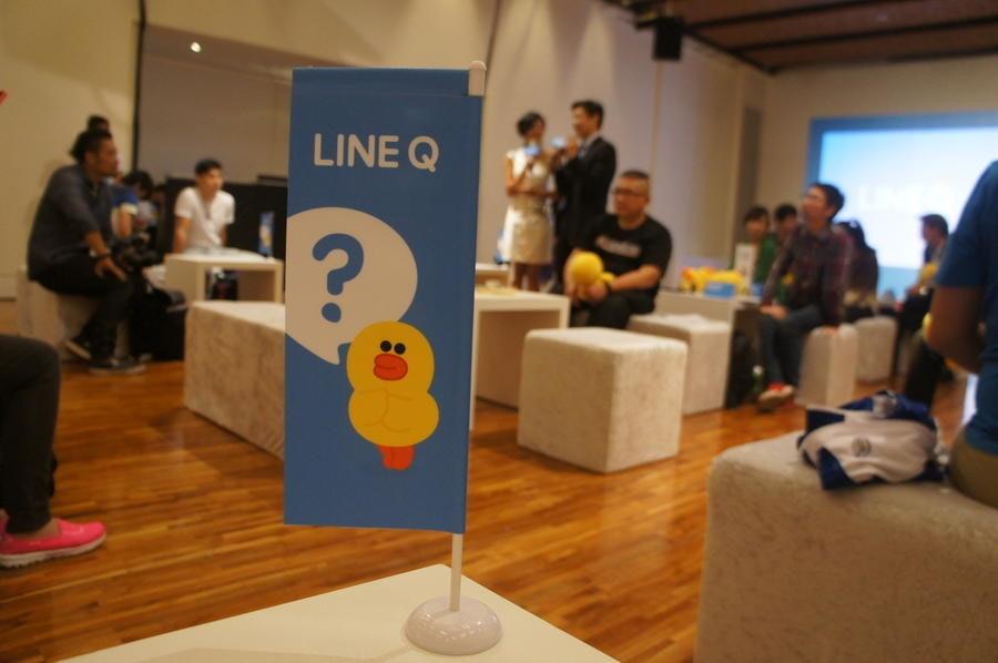 是Line Q問答蟬聯免費軟體排行榜寶座,電商和支付功能年底預計年底問世這篇文章的首圖