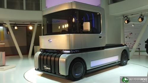 是大發(Daihatsu)展出環保概念車 -- 凸這篇文章的首圖