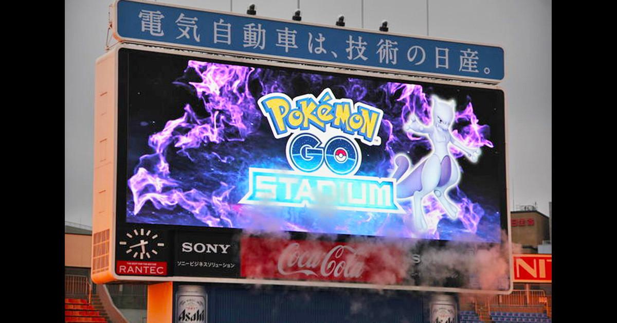 是最強寶可夢「超夢」可以抓了!日本寶可夢GO活動驚喜現身這篇文章的首圖