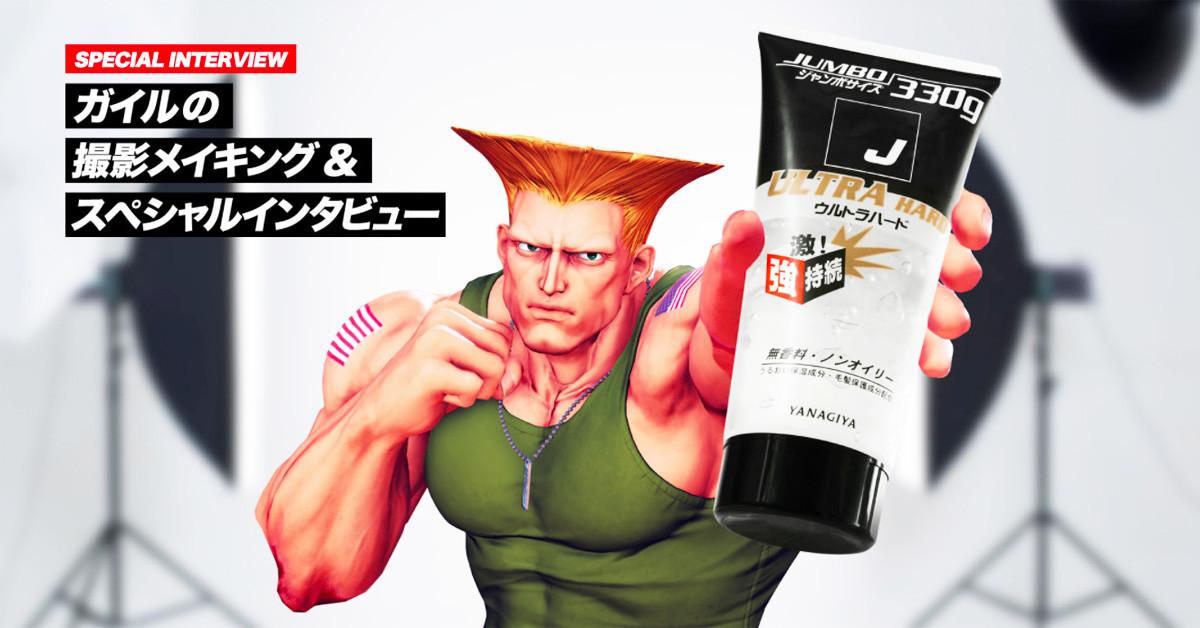"""是快打旋風凱爾上校 代言日本柳屋本店最新髮膠產品""""J""""這篇文章的首圖"""