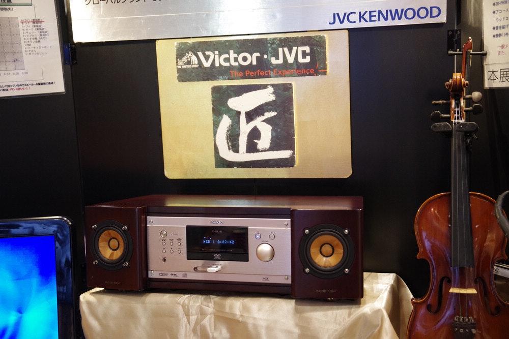 是CEATEC 2017 :發揮匠精神的 JVC Kenwood 限量款 Wood Cone 音響這篇文章的首圖