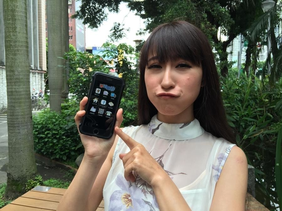 是是什麼App讓Show Girl 也受不了嘟嘴?讓SG圈瘋狂Apping...!!這篇文章的首圖