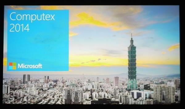 是Comuptex 2014:微軟接下來發展的重點說給你知這篇文章的首圖