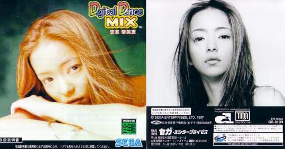 是Sega為日本歌姬安室奈美惠量身打造的遊戲:Digital Dance Mix這篇文章的首圖