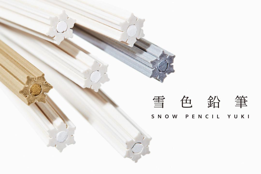 是冬天就要來隻「雪色鉛筆」這篇文章的首圖