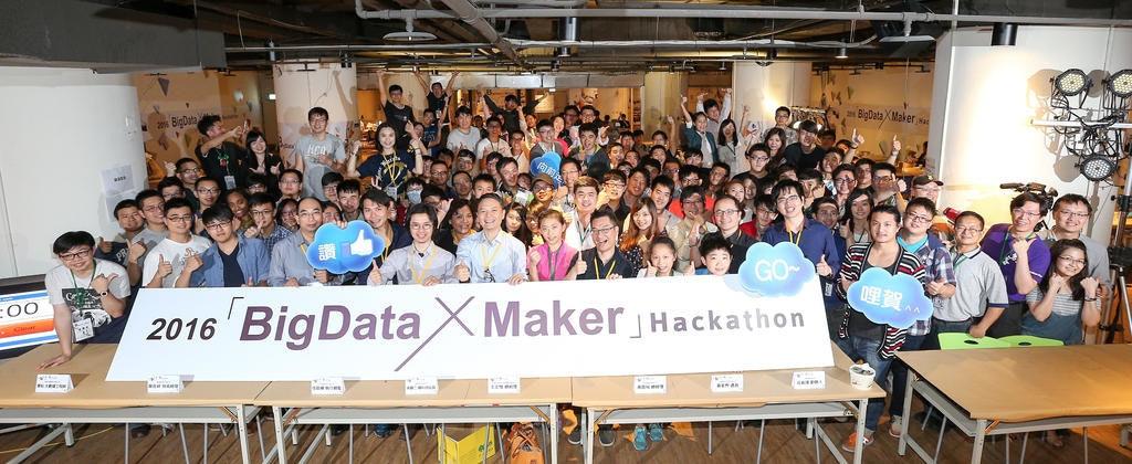是「Big Data x Maker Hackathon」大數據應用黑客松結果出爐!「不可思議」隊勇奪數據行銷獎成為最大贏家!這篇文章的首圖