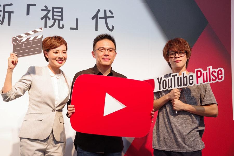 是睽違三年,第三屆 YouTube Impulse 大會宣示 YouTuber 已從次文化躍居主流這篇文章的首圖
