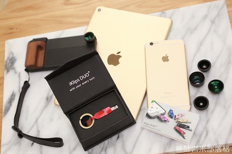 是亞果元素「iKlips DUO+」Apple專用雙向多媒體行動碟,輕鬆備份iPhone相片、影片與資料,不怕容量不夠,還可充電用這篇文章的首圖