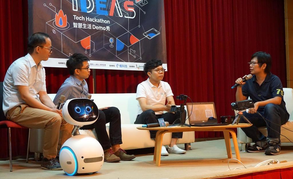 是2017 IDEAS Tech Hackathon智慧生活Demo秀!腦波頭盔、3D直播、Zenbo機器人跨界秀出智慧好生活!這篇文章的首圖