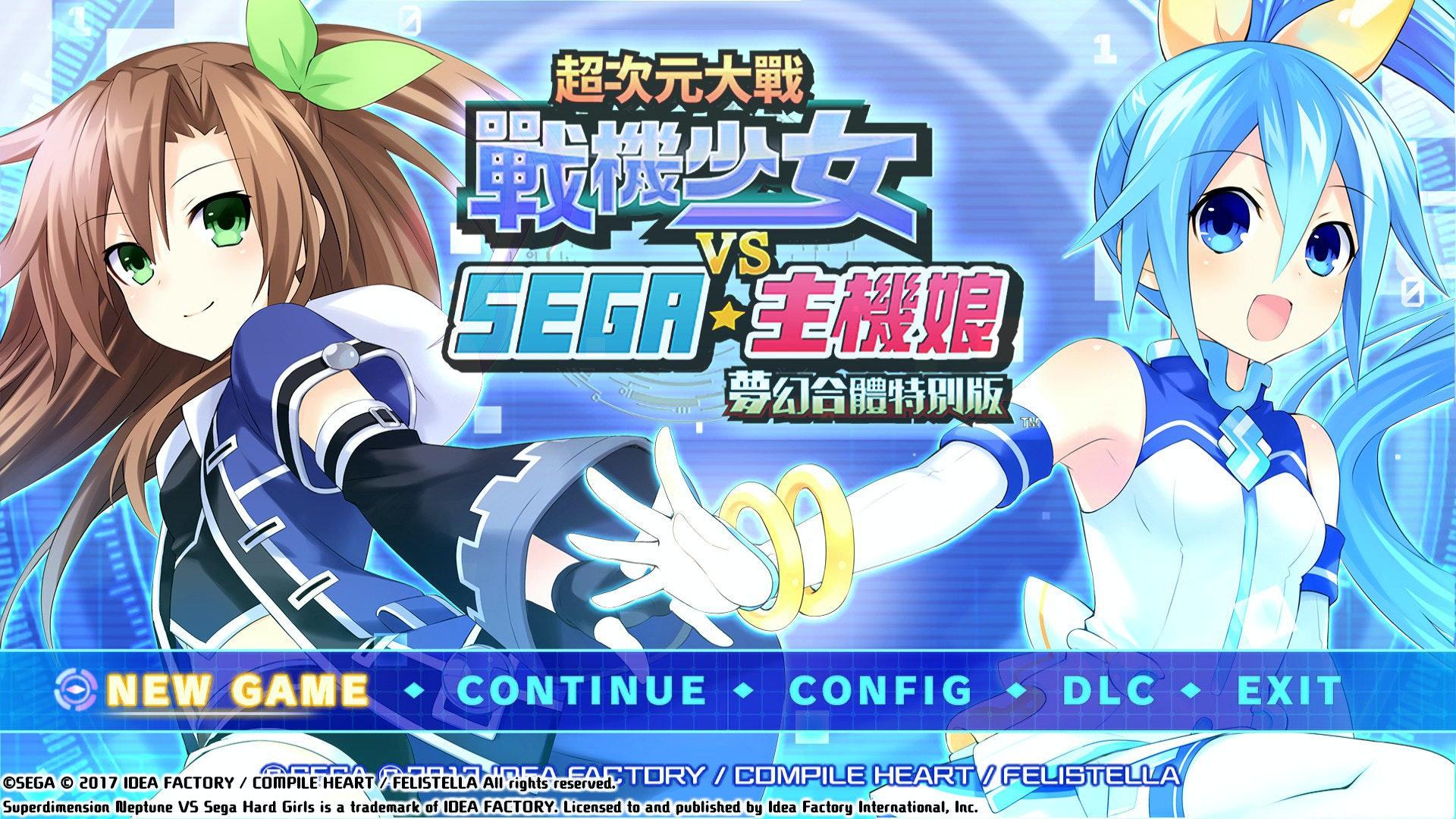 是Steam遊戲特價快訊:超次元大战 海王星VS世嘉主机少女 梦幻合体Special(Superdimension Neptune VS Sega Hard Girls | 超次元大戦ネプテューヌVSセガハードガールズ夢の合体スペシャル  | 超次元大戰戰機少女VS SEGA主機娘夢幻合體特別版) 現在特價206元 便宜482元這篇文章的首圖