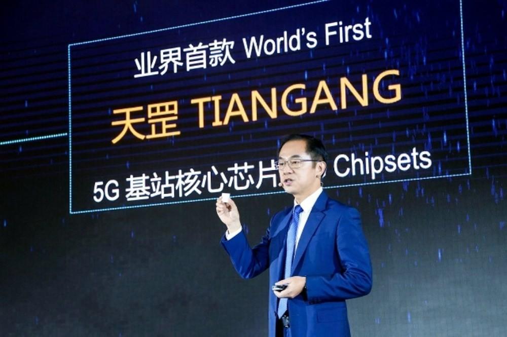 是華為揭曉針對5G基地台打造的核心晶片「華為天罡」 以Balong 5000應戰5G競爭這篇文章的首圖