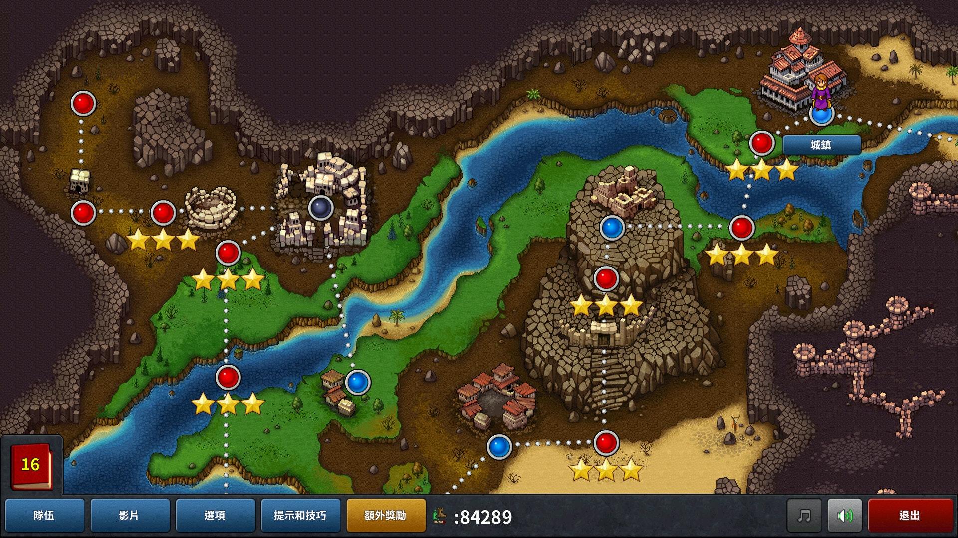 是Steam遊戲特價快訊:《Defender's Quest: Valley of the Forgotten (DX edition)》現在特價134元 便宜134元這篇文章的首圖