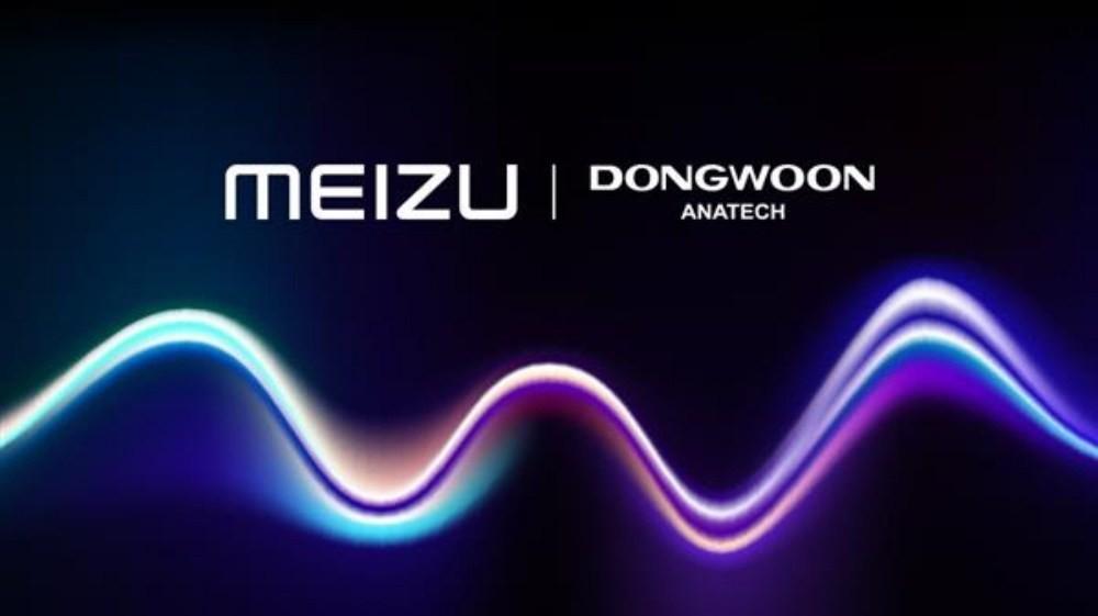 是攜手韓國Dongwoon Anatech 魅族宣布旗下mEngine機身震動技術將擴展應用這篇文章的首圖