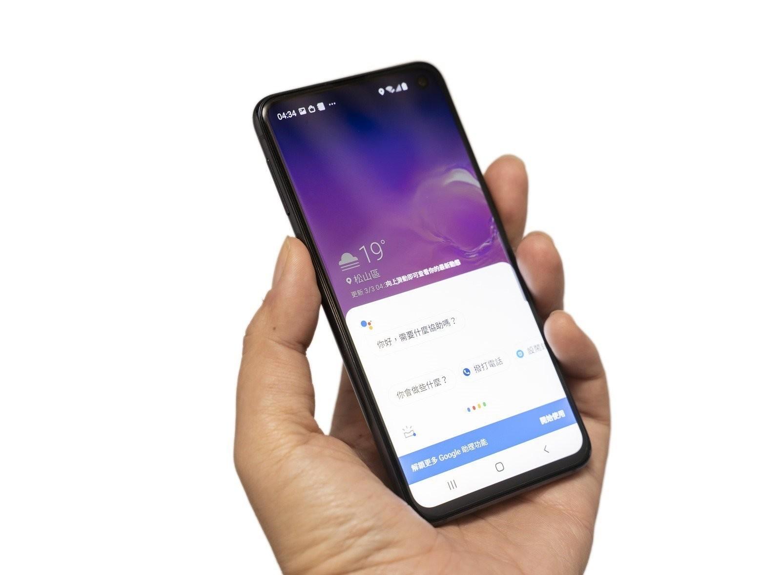 是將三星 Bixby 按鈕設定為 Google 語音助理方法 (One UI 與 Android 9 新版對應,S10 實測可用 )這篇文章的首圖