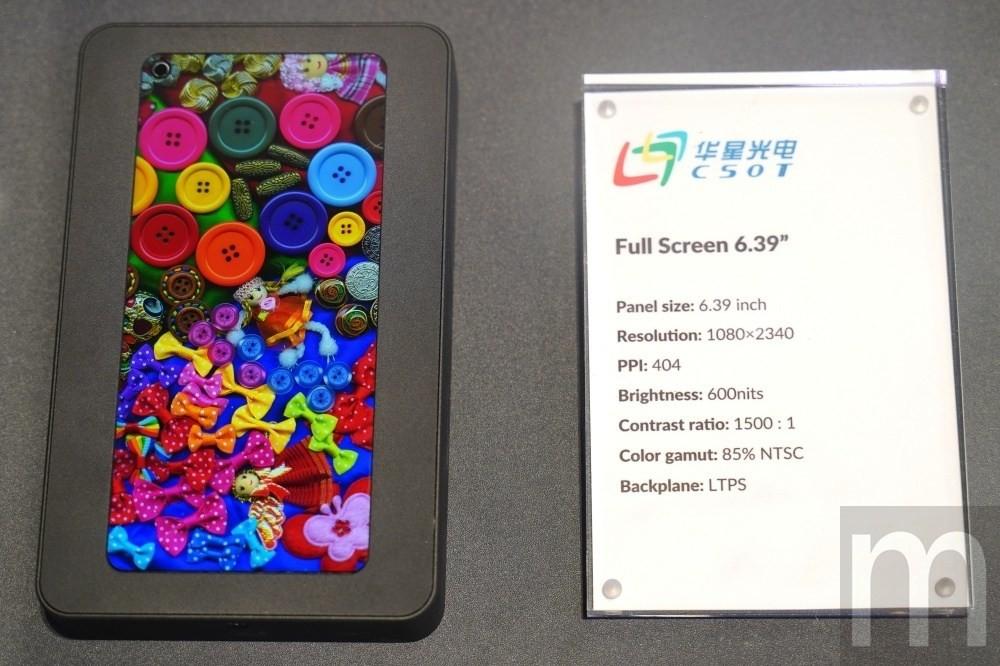 是TCL旗下華星光電展示開孔式手機螢幕面板、左右邊框僅0.94mm的AMOLED螢幕面板這篇文章的首圖